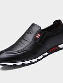 رخيصةأون أحزمة الرجال-للرجال أحذية الجدة Leather نابا ربيع / خريف أوكسفورد المشي ضد الزحلقة أسود / بني