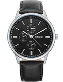 זול שעוני ילדים-לזוג שעון יד קווארץ מכירה חמה מגניב / עור להקה אנלוגי יום יומי אופנתי שחור / לבן / חום - לבן שחור חום שנה אחת חיי סוללה / SSUO 377