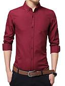 お買い得  メンズシャツ-男性用 プラスサイズ シャツ キュート ストリートファッション ソリッド コットン