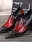 hesapli Erkek Tişörtleri ve Atletleri-Erkek Ayakkabı Nappa Leather Bahar / Sonbahar Rahat Oxford Modeli Düğün / Günlük / Ofis ve Kariyer için Metalik Burun Siyah