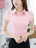 ieftine Bluze & Camisole Femei-Pentru femei Stand Cămașă Ieșire Mată