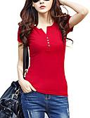 baratos Blusas Femininas-Mulheres Tamanhos Grandes Camiseta Moda de Rua Costas Nadador, Sólido Algodão Decote V / Verão