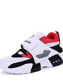 abordables Parkas y Plumas de Hombre-Hombre PU Primavera / Otoño Confort Zapatillas de Atletismo Baloncesto Negro / Negro / blanco / Rojo / Blanco
