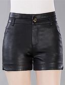 ieftine Pantaloni de Damă-Mărime Plus Size Zvelt / Pantaloni Scurți Pantaloni - Crăpătură, Mată / Muncă