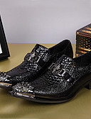 ieftine Pălării Bărbați-Bărbați Pantofi formali Nappa Leather Primăvară / Toamnă Oxfords Negru / Party & Seară