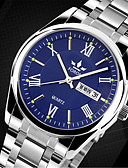 cheap Men's Watches-Men's Wrist Watch Quartz Casual Watch Alloy Band Analog Charm Fashion Silver - White Black Blue