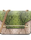 baratos Biquínis e Roupas de Banho Femininas-Mulheres Bolsas PU Bolsa de Ombro Botões Azul / Verde / Vermelho