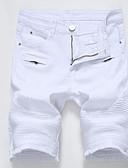 cheap Men's Pants & Shorts-Men's Plus Size Cotton Slim Shorts Pants - Solid Colored