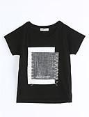 hesapli Erkek Çocuk Kıyafetleri-Genç Erkek Pamuklu Zıt Renkli Yaz Kısa Kollu Tişört Siyah