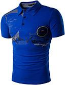 baratos Abrigos e Moletons Masculinos-Homens Camiseta Activo / Temática Asiática Sólido Algodão Decote Redondo Delgado / Manga Curta