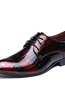 cheap Cocktail Dresses-Men's Formal Shoes Leather Spring / Fall British Oxfords Walking Shoes Black / Red / Blue / Wedding / Party & Evening / Split Joint / Party & Evening / Printed Oxfords