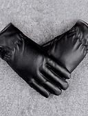 cheap Men's Gloves-Men's Waterproof / Keep Warm / Windproof Fingertips Gloves - Solid Colored
