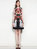 cheap Women's Dresses-Women's Going out Street chic A Line Dress - Floral / Animal