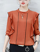 cheap Women's Dresses-Women's Going out Street chic Blouse - Solid Colored Ruffle