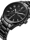 cheap Sport Watches-CURREN Men's Sport Watch / Military Watch / Wrist Watch Creative / Casual Watch / Cool Stainless Steel Band Charm / Luxury / Casual Black / Two Years / Maxell SR626SW