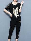 preiswerte Damen zweiteilige Anzüge-Damen Ausgehen Chinoiserie Übergrössen T-shirt - Bäume / Blätter Hose / Sommer