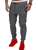 cheap Men's Pants & Shorts-Men's Active Cotton Slim Straight Loose Sweatpants Chinos Pants - Solid Colored