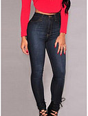 cheap Women's Pants-Women's Skinny Slim / Jeans Pants - Solid Colored High Rise / Fall