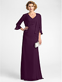 cheap Mother of the Bride Dresses-Sheath / Column V Neck Floor Length Chiffon Mother of the Bride Dress with Beading / Criss Cross by LAN TING BRIDE® / Wrap Included