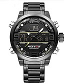cheap Steel Band Watches-Men's Sport Watch Military Watch Digital Watch Japanese Quartz 30 m Water Resistant / Water Proof Alarm Calendar / date / day Stainless Steel Band Analog-Digital Charm Luxury Vintage Black / Gold -