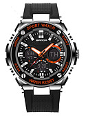 cheap Sport Watches-Men's Women's Sport Watch Military Watch Smartwatch Digital 30 m Water Resistant / Water Proof Alarm Calendar / date / day Silicone Band Analog-Digital Charm Luxury Casual Black - Orange Red Blue