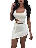 זול שמלות נשים-לבן צווארון U מותניים גבוהים א-סימטרי גב חשוף / פפיון, אחיד - שמלה צינור סקיני יומי / מועדונים בגדי ריקוד נשים / קיץ / סתיו / לגזור