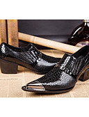 cheap Men's Polos-Men's Novelty Shoes Patent Leather Spring / Summer Comfort Oxfords Black / Wedding / Party & Evening