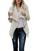 preiswerte Damenmäntel und Trenchcoats-Damen - Solide Einfach Mantel