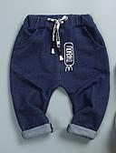 preiswerte Hosen für Jungen-Einfarbig Mädchen Nylon Frühling Herbst Kleid Aktiv Schwarz Marineblau
