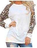 זול חולצה-נמר סגנון רחוב ליציאה מידות גדולות חולצה - בגדי ריקוד נשים טלאים