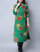 olcso Női hosszú kabátok és parkák-Női Bő Kínai Hosszú Pamut Kosaras - Nyomtatott, Virágos