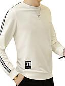 저렴한 남성 셔츠-남성용 솔리드 라운드 넥 슬림 플러스 사이즈 티셔츠, 스트리트 쉬크 스포츠