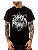 ieftine Maieu & Tricouri Bărbați-Bărbați Rotund - Mărime Plus Size Tricou Bumbac De Bază / Șic Stradă / Exagerat - Animal Imprimeu / Manșon scurt
