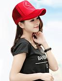 זול כובעים אופנתיים-כובע סקי כובע שמש כובע בייסבול - אחיד כותנה עבודה יוניסקס
