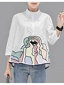 זול חולצה-צווארון חולצה בסיסי / סגנון רחוב חולצה - בגדי ריקוד נשים