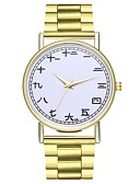 cheap Quartz Watches-Women's Chronograph Creative Casual Watch Stainless Steel Band Analog Minimalist Gold - Gold One Year Battery Life / SSUO LR626