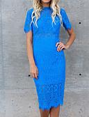זול שמלות נשים-עומד עד הברך חלול חיצוני, אחיד - שמלה נדן רזה בסיסי בגדי ריקוד נשים