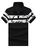tanie Męskie koszulki polo-Rozmiar plus Polo Męskie Wzornictwo chińskie Kołnierzyk koszuli Kwiaty / Geometryczny / Krótki rękaw