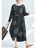 tanie Dwuczęściowe komplety damskie-Damskie Bawełna Luźna Zmiana Sukienka - Geometric Shape Asymetryczna / Lato