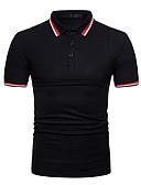 tanie Męskie koszulki polo-Polo Męskie Aktywny / Podstawowy Bawełna Kołnierzyk koszuli Szczupła - Solidne kolory / Kolorowy blok / Krótki rękaw