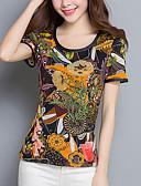 olcso Print Dresses-Vintage Női Póló-Színes