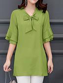 baratos Calças Femininas-Mulheres Tamanhos Grandes Blusa - Feriado Básico / Moda de Rua Sólido Decote V Solto / Verão / Com Laço