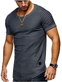 cheap Men's Tees & Tank Tops-Men's Sports Basic / Street chic Plus Size Cotton Slim T-shirt - Solid Colored Round Neck / Short Sleeve / Summer