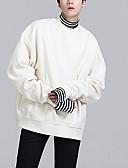 tanie Koszulki i tank topy męskie-Męskie Moda miejska Długi rękaw Bluzy - Jendolity kolor Okrągły dekolt