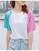 povoljno Majica s rukavima-Majica s rukavima Žene Izlasci Color block
