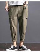 tanie Męskie spodnie i szorty-Męskie Prosty Bawełna Typu Chino Spodnie Jendolity kolor