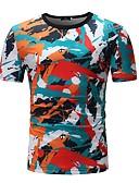 tanie Koszulki i tank topy męskie-Puszysta T-shirt Męskie Podstawowy Okrągły dekolt Geometric Shape / Krótki rękaw