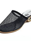 cheap Women's Denim Jackets-Women's Shoes PU(Polyurethane) Summer Comfort / Slingback Clogs & Mules Chunky Heel Gold / Black