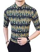 tanie Męskie koszule-Koszula Męskie Biznes / Aktywny Szczupła - Kolorowy blok
