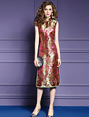 cheap Women's Dresses-Women's Party / Going out Street chic / Sophisticated Slim Bodycon / Sheath Dress - Geometric Split Stand Summer Fuchsia M L XL